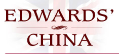 Edwards China Discount Codes & Vouchers 2021