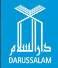 Darussalam Discount Codes